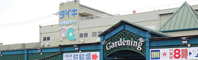 熊本県のペットショップペットランド本山店